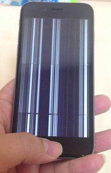 Màn hình iPhone 6 Plus bị sọc
