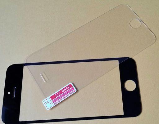 Mặt kính điện thoại iPhone 7 Plus chính hãng