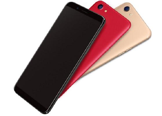 Chụp hình xóa phông của Oppo F5